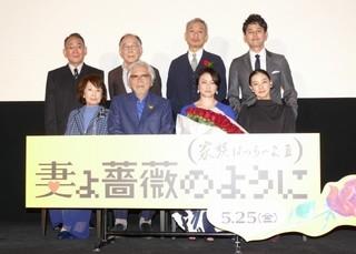 """山田洋次監督、""""家族""""と4度目タッグで「すてきなアンサンブルが完成した」"""