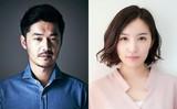 平山浩行&徳永えり、江口洋介主演のビジネスドラマ「ヘッドハンター」に参戦!
