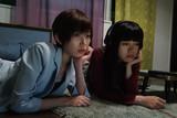 """池田エライザは""""幽霊""""と仲良し?「ルームロンダリング」場面写真入手 公開は7月7日に"""