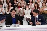 福山雅治×バカリズム、日テレでドラマプロジェクト始動!制作過程追う特番も放送