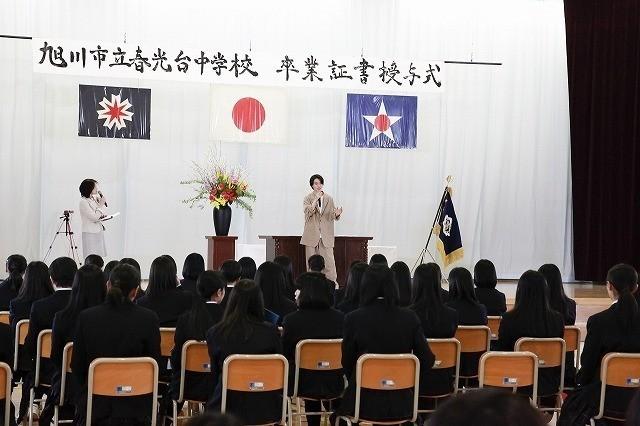 山崎賢人、卒業式にサプライズ登場!生徒300人の校歌斉唱に「泣きそうになった」 - 画像1