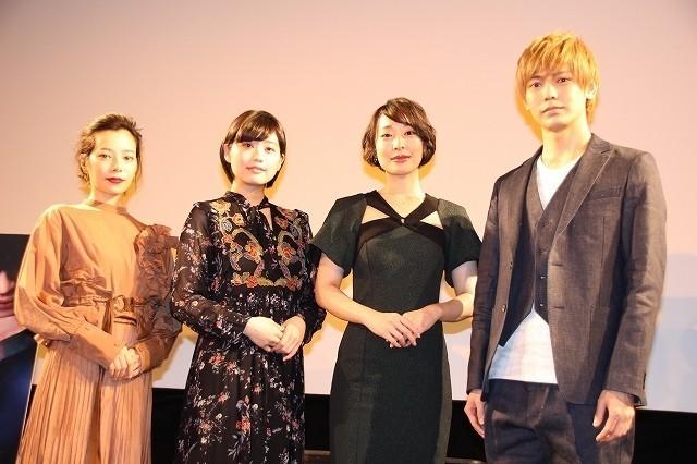 (左から)桜井ユキ、冨手麻妙、大谷麻衣、猪塚健太