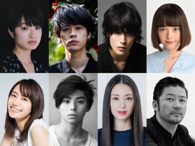 岡崎京子「チワワちゃん」が門脇麦主演で映画化!成田凌、寛一郎