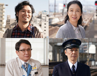 有村架純主演「RAILWAYS」新作、青木崇高&筒井真理子&木下ほうか&板尾創路が出演!