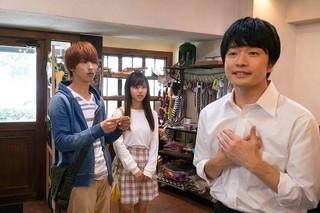 劇中では福山が横浜に恋愛指南!?「兄友」