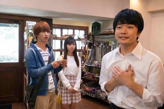 劇中では福山が横浜に恋愛指南!?