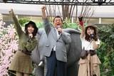 加山雄三、乃木坂46・斉藤優里&川後陽菜と「マジジュマンジー!」絶叫