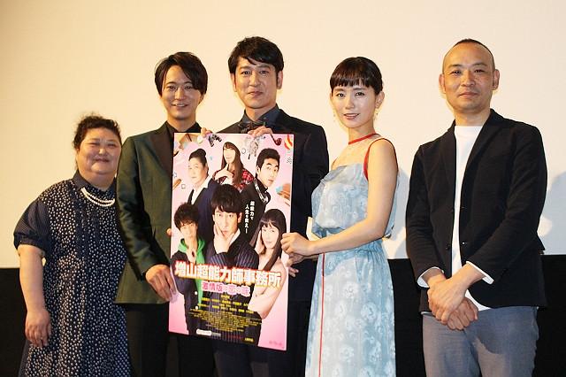 ココリコ・田中直樹、離婚発表の時期に主演映画撮影「すみません、もう」