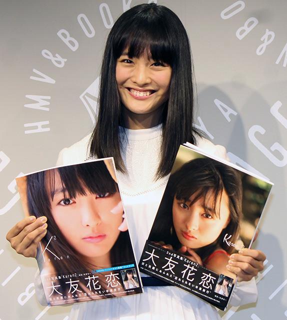大友花恋、新社会人の第一歩はガリの克服!?「大人の味覚になりたい」
