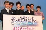 坂口健太郎、ドラマ初主演での変化は「差し入れたくさん入れてる」
