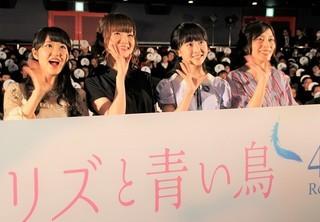 種崎敦美&東山奈央、山田尚子監督&京アニへ最大級の賛辞