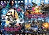 ガンダム、金田バイク、リュウ!あらゆるキャラ大集合の「レディ・プレイヤー1」新ポスター公開