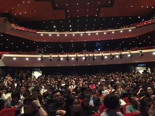「リバーズ・エッジ」が上映された香港文化中心「リバーズ・エッジ」
