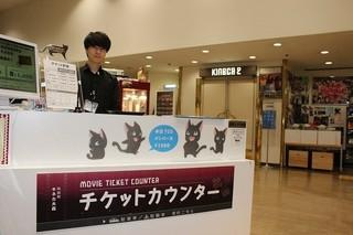 東京・大田区にある「キネカ大森」「マッドマックス 怒りのデス・ロード」