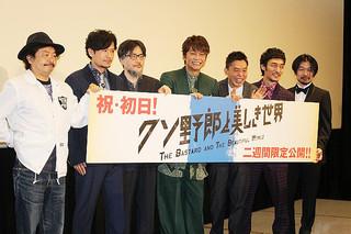 稲垣吾郎&香取慎吾&草なぎ剛、主演映画公開に笑顔満開「幸せな映画に参加できた」