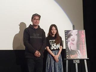 韓英恵、「大和(カリフォルニア)」でラップに挑戦 基地の街での撮影を振り返る