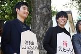 松田龍平「泣き虫しょったんの奇跡」撮影での苦労明かす「いろいろさらけ出した」