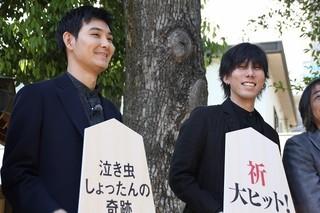 脱サラ棋士の自伝的小説を松田龍平主演で映画化「泣き虫しょったんの奇跡」