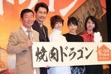 """井上真央VS大泉洋!「焼肉ドラゴン」共演シーンについて互いを""""口撃"""""""