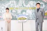 志田未来&生瀬勝久、劇場版「僕のヒーローアカデミア」で12年ぶりの親子役に挑戦!