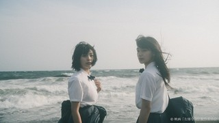 石橋夕帆監督の長編映画「左様なら」製作決定、芋生悠と祷キララが主演