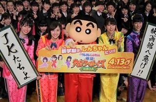 蒲田女子高等学校にサプライズで登場「映画クレヨンしんちゃん 爆盛!カンフーボーイズ 拉麺大乱」
