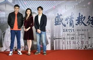 田中麗奈×ワン・ポーチエ「おもてなし」台湾プレミア開催!LA映画祭での上映も決定