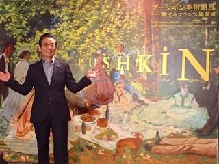 水谷豊、フランス風景画にうっとり「素晴らしい旅をした気分」