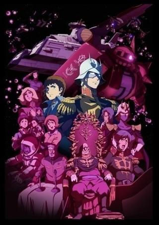 「ガンダム THE ORIGIN」完結!「機動戦士ガンダム THE ORIGIN 誕生 赤い彗星」