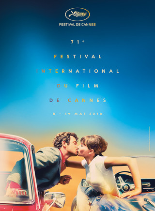 第71回カンヌ映画祭ポスターは「気狂いピエロ」のキスシーン!