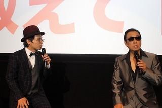 """梅沢富美男、ホスト&キャバ嬢相手に""""舌好調"""" 女性の口説き方も伝授"""