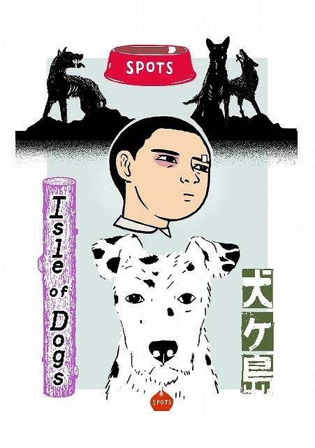 ウェス・アンダーソン監督作「犬ヶ島」、望月ミネタロウ作画で漫画化決定!