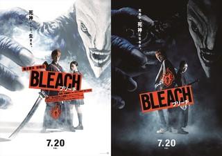 ティザーポスター(左)と、対になるチラシ裏面のデザイン(右)「BLEACH」