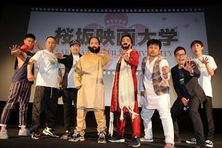 「バーフバリ」沖縄国際映画祭で絶叫上映!品川祐らが生コメンタリー