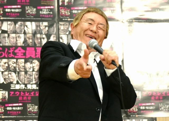 """松村邦洋、こん身の""""1人アウトレイジ""""モノマネ披露!「最終章は16回見た」"""