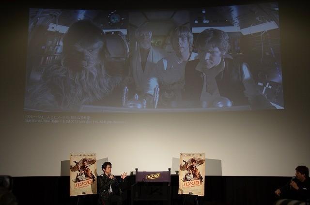 及川光博、チューバッカと熱烈ハグ!ハン・ソロ&チューイの魅力は「相棒感」 - 画像2