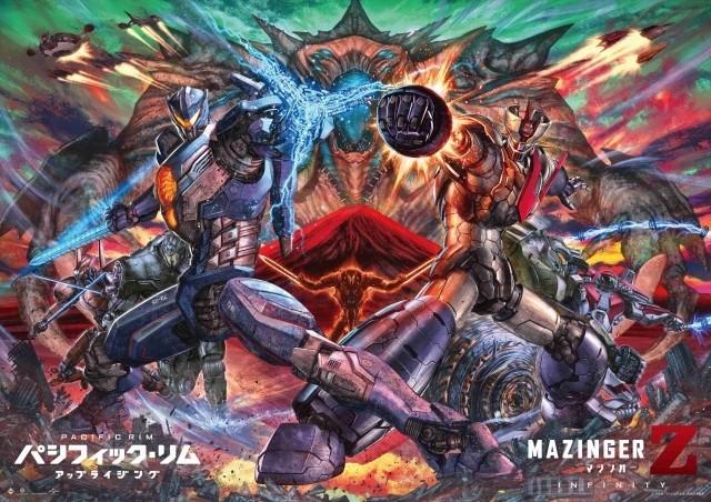 「パシリム」×「マジンガー」!巨大ロボ同士が並び立つコラボアート公開