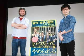 評論家の荻上チキ氏と共に「いつだってやめられる 7人の危ない教授たち」