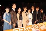 桜井日奈子、母からの手紙に感涙 吉沢亮はハンカチ手渡しで紳士的フォロー