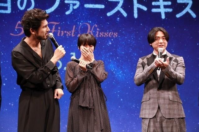 山田孝之、長澤まさみとのラブストーリー&キスは俳優人生の「ご褒美」 - 画像3