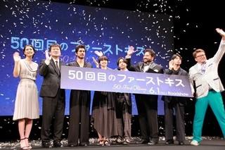 山田孝之、長澤まさみとのラブストーリー&キスは俳優人生の「ご褒美」