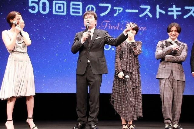 山田孝之、長澤まさみとのラブストーリー&キスは俳優人生の「ご褒美」 - 画像6