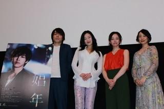 (左から)三浦大輔監督、佐々木心音、 荻野友里、大谷麻衣「娼年」
