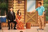 """菅田将暉&土屋太鳳に""""笑いの神""""が降臨!「となりの怪物くん」PRで吉本新喜劇初出演"""
