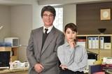 高畑充希&草刈正雄、40歳差のW主演!ドラマSP「68歳の新入社員」で異色タッグ結成