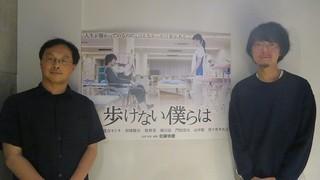 深田晃司監督が次世代担う佐藤快磨監督の新鮮な感覚を称賛
