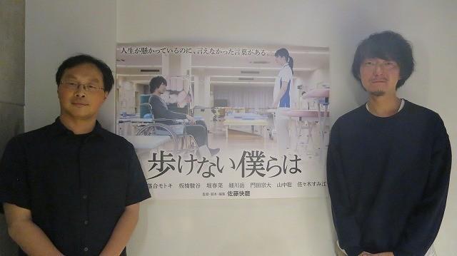 深田晃司監督と佐藤快磨監督