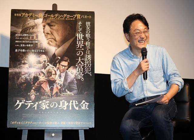 町山智浩氏、巨匠リドリー・スコットを語る 「ゲティ家の身代金」製作で脅迫も