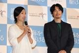 """ディーン・フジオカ、鶴田真由の""""インドネシア単独行動""""に驚がく!"""