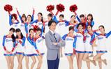 オダギリジョー、ドラマ「チア☆ダン」でやる気ゼロのダメ教師役に挑戦!